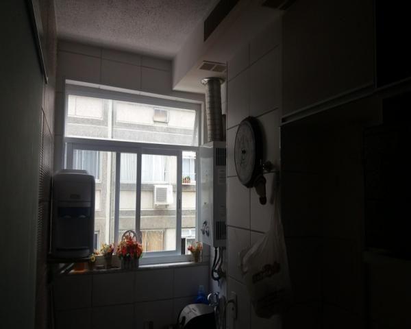 Apartamento, 02 dorm - engenho de dentro - Foto 2