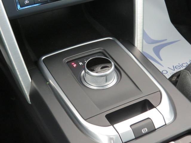 Discovery Sport 2.2 SD4 SE Turbo Diesel Aut 2016 - 57.200Km - Foto 6