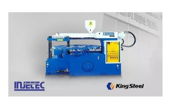 Maquina Injetora Rotativa Nova - King Steel - Foto 2