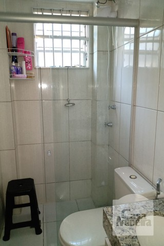 Apartamento à venda com 2 dormitórios em Minas brasil, Belo horizonte cod:267863 - Foto 9