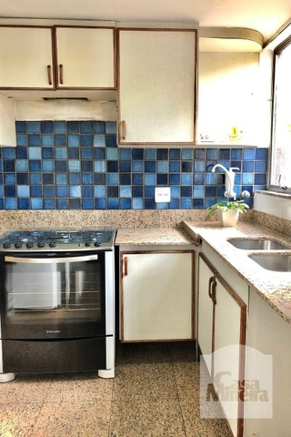 Apartamento à venda com 4 dormitórios em Lourdes, Belo horizonte cod:258761 - Foto 14
