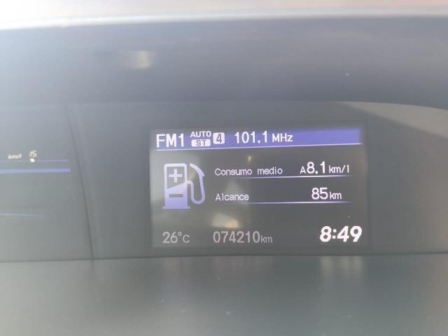 CIVIC 2012/2012 1.8 EXS 16V FLEX 4P AUTOMÁTICO - Foto 10