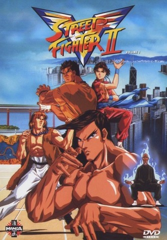 Box Dvd Street Fighter 2 Victory Dublado + 4 Filmes + Ova - Foto 3