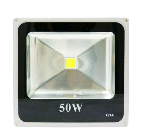 Refletor led 50w - Foto 2