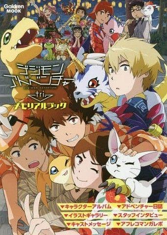 Box Dvd Digimon Adventure Tri Completo 6 Filmes - Foto 5
