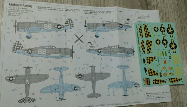 Avião para montar do caça-bombardeiro Republic P-47D Thunderbolt, escala 1/72, da Hasegawa - Foto 3