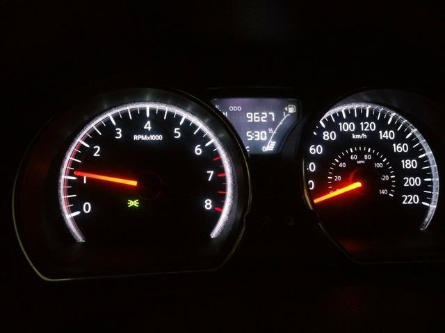 Nissan Versa 1.6 Completo Rodas 9.700KM! Troco Financio - Foto 4