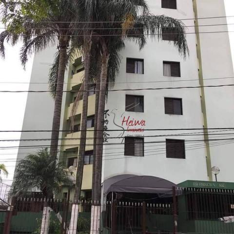 Apartamento com 2 dormitórios à venda, 52 m² por r$ 255.000 - vila mangalot - são paulo/sp - Foto 12