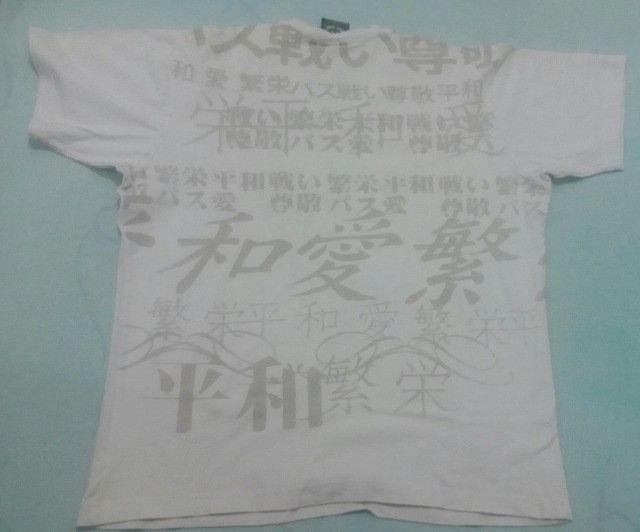 Camisa Net On - Foto 6