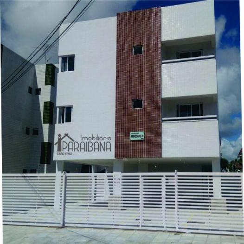 IP065-2 - Apartamento - Colibris - 2 Quartos - 56 m²