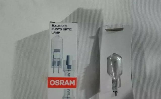 Lâmpada Osram Photo Optic Halogena, 64540 F4A 650W / 230V