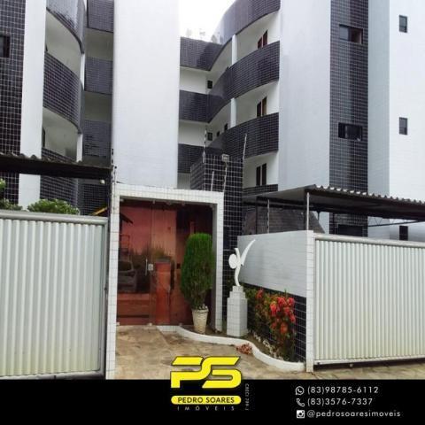 Apartamento com 3 dormitórios à venda, 85 m² por R$ 220.000 - Jardim Cidade Universitária