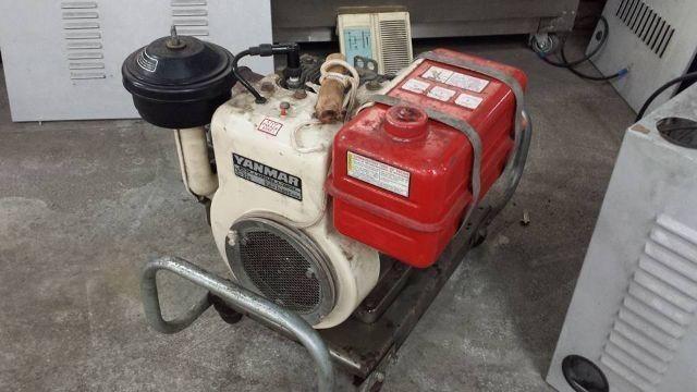 Gerador Energia Yanmar Gmg2500 - Gasolina 4 Tempos 2,5kw