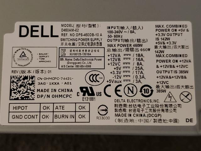 Fonte de alimentação para PC da Dell - Foto 3