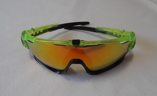 cecef6298c887 Óculos De Sol Esportivo Ciclista 4 Lentes - Ciclismo - Bairro Alto ...