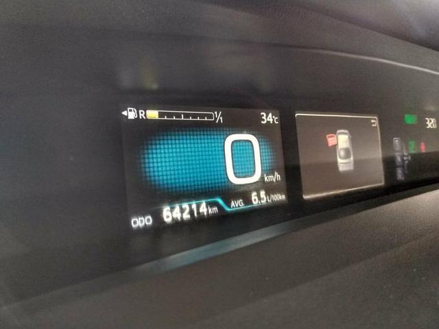 Toyota Prius hybrid 2016 - Foto 10