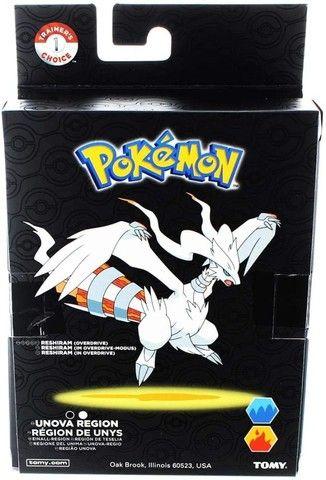 Boneco Pokémon Lendário: Reshiram - TOMY - Foto 3