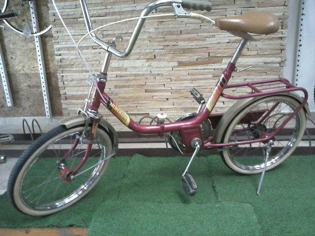 Compro bicicleta Monareta