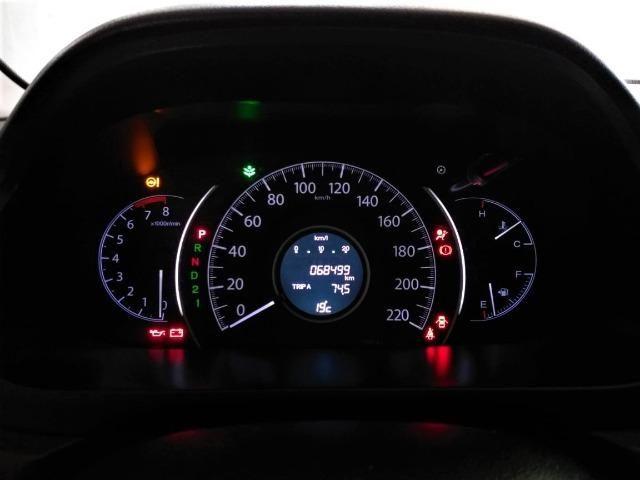 Honda CR-V EXL 4x4, Top de Linha, 68.000km, Teto Solar, Couro, Impecável, Financio - Foto 16