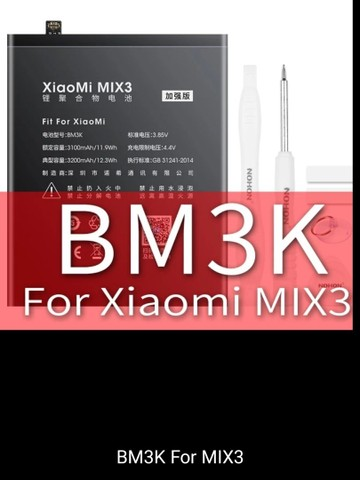 BATERIA para XIAOMI mi mix 3 / mi mix 3 5g