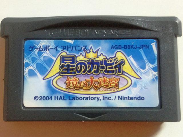 Kirby And The Amazing Mirror - Original para GBA