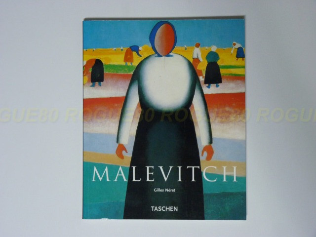 Kazimir Malevitch e o Suprematismo (Gilles Néret)