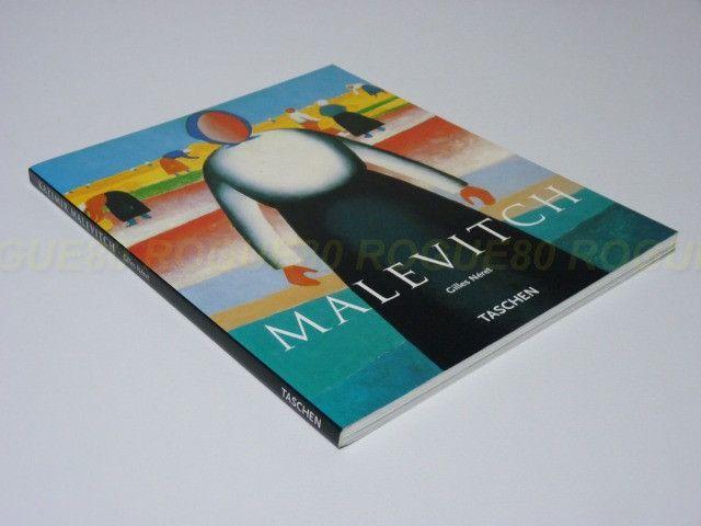 Kazimir Malevitch e o Suprematismo (Gilles Néret) - Foto 2