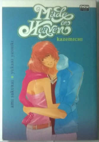 Mangá Made in Heaven Kazemichi - Foto 2