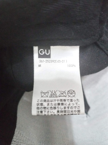 Boné Snapback GU (marca japonesa) - Foto 4