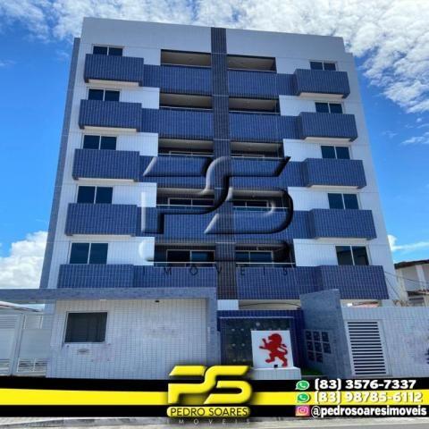 Apartamento com 2 dormitórios à venda, 49 m² por R$ 178.000 - Jardim Cidade Universitária  - Foto 2