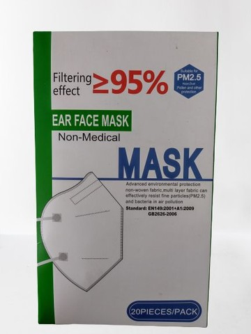 Máscaras Descartáveis para todas as idades - Foto 4