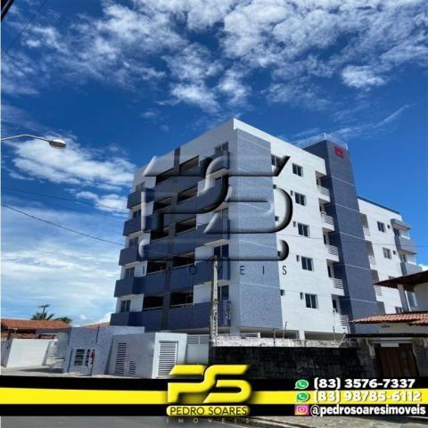 Apartamento com 2 dormitórios à venda, 49 m² por R$ 178.000 - Jardim Cidade Universitária  - Foto 5