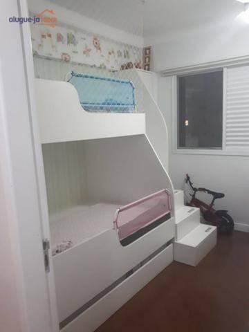 Lindíssimo apartamento de 100 m² no splendor garden !!! - Foto 17