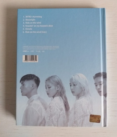 Kard - Ride On The Wind - Foto 4