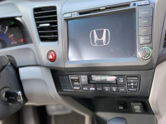 Honda Civic LXR 2.0 Aut. 2014 Único dono C/Todas as revisões feitas na concessionária - Foto 5