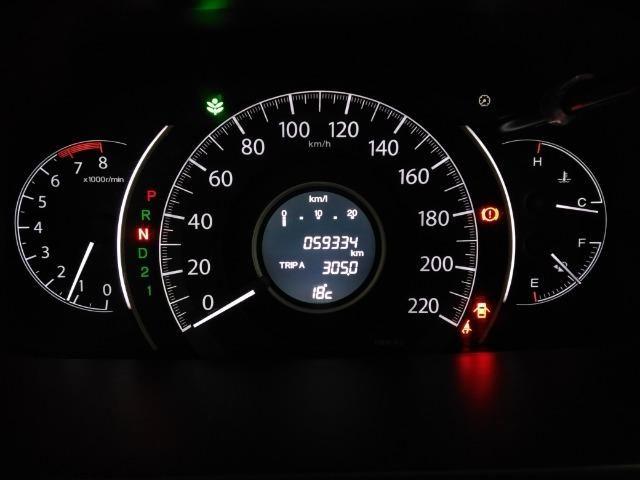 Honda Crv EXL 4x2 2014 em ótimo estado ! - Foto 6