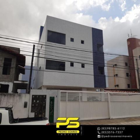 Apartamento com 2 dormitórios à venda, 50 m² por R$ 176.000 - Jardim Cidade Universitária  - Foto 3