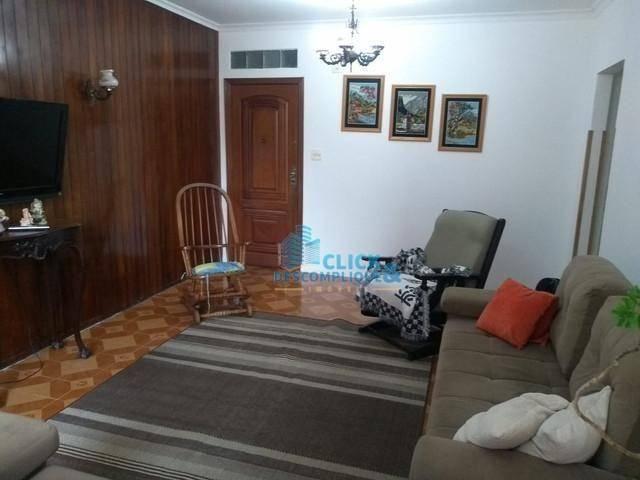 Apartamento à venda, 140 m² por R$ 510.000,00 - Ponta da Praia - Santos/SP - Foto 4