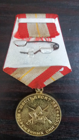 Medalha União Soviética 60 anos da Primeira Guerra - Foto 3