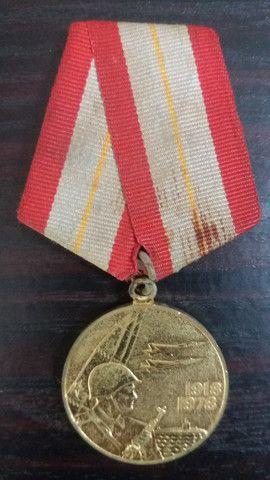 Medalha União Soviética 60 anos da Primeira Guerra - Foto 4