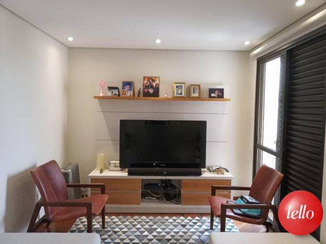 Apartamento para alugar com 4 dormitórios em Moema, São paulo cod:207613 - Foto 12