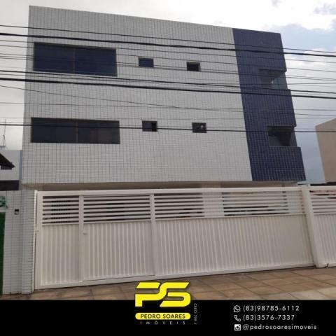 Apartamento com 2 dormitórios à venda, 50 m² por R$ 176.000 - Jardim Cidade Universitária  - Foto 2