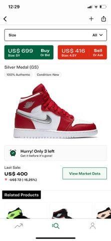 Jordan high silver