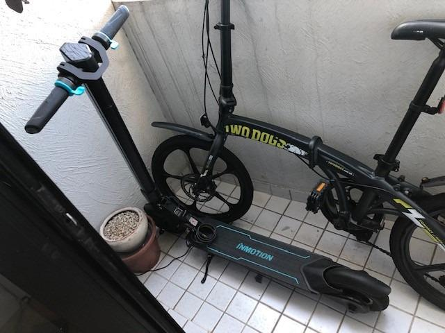 Patinete Scooter Eletrica InMotion L8F