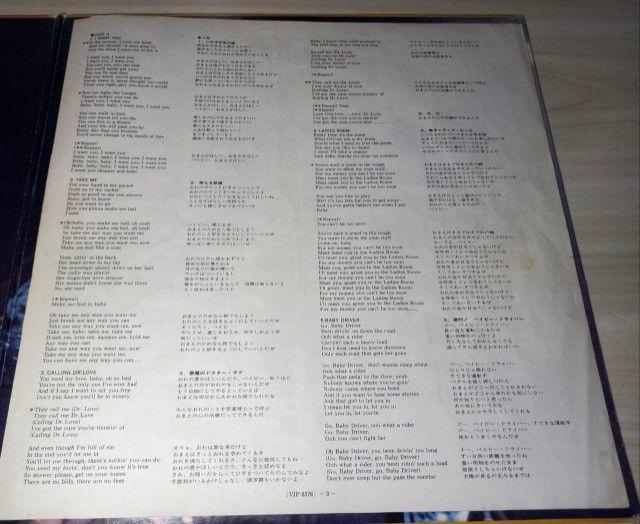 LP Kiss-Rock And Roll Over (1976) Casablanca - VIP-6376 Ed. Japão Vinil - Foto 6