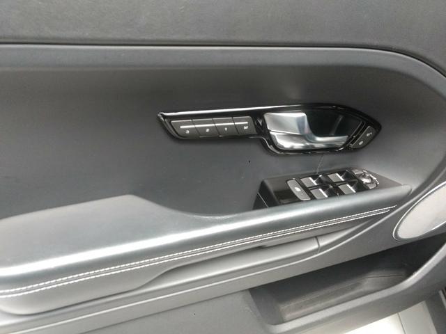 Land Rover evoque prestigie 5D - Foto 8