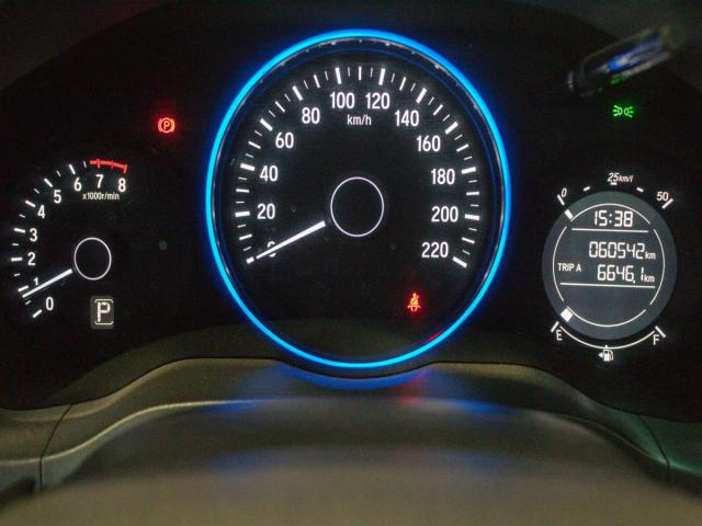 Honda HR-V HR-V LX 1.8 Flexone 16V 5p Aut. - Foto 11