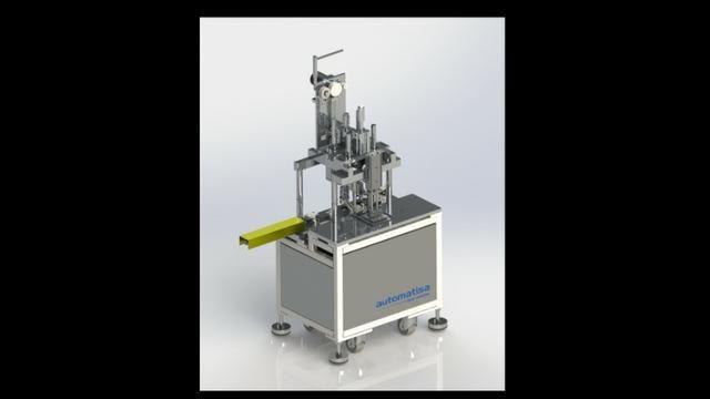 Máquina de Aplicação de Elástico Semi Automática em Máscara Cirúrgica
