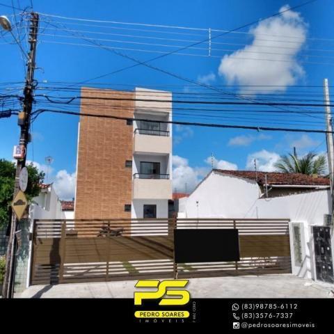 Apartamento com 2 dormitórios a partir de, 56 m² por R$ 140.000 - Cristo Redentor - João P - Foto 2