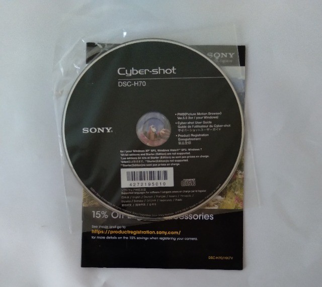 CD instalação câmera sony cyber shot DSC-H70 - Foto 2